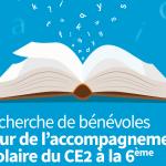 La ville de Grenoble recherche des bénévoles en accompagnement scolaire