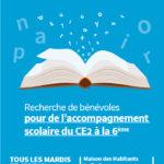 La Ville de Grenoble cherche des bénévoles en accompagnement scolaire